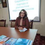 Seminar in Tajikistan